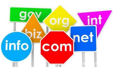企业网站建设与平台门户域名该如何选择域名